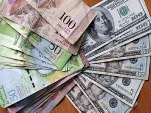 Dólar Turista Venezuela